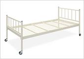 病院・寄宿舎用ベッド