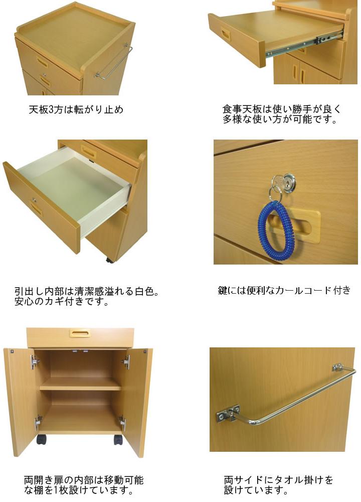 床頭台ロータイプ