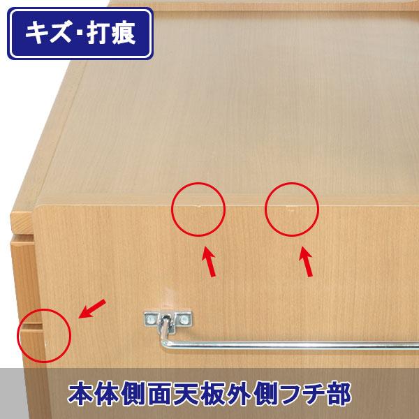 中古品 木製床頭台 ミドルタイプ キズ箇所