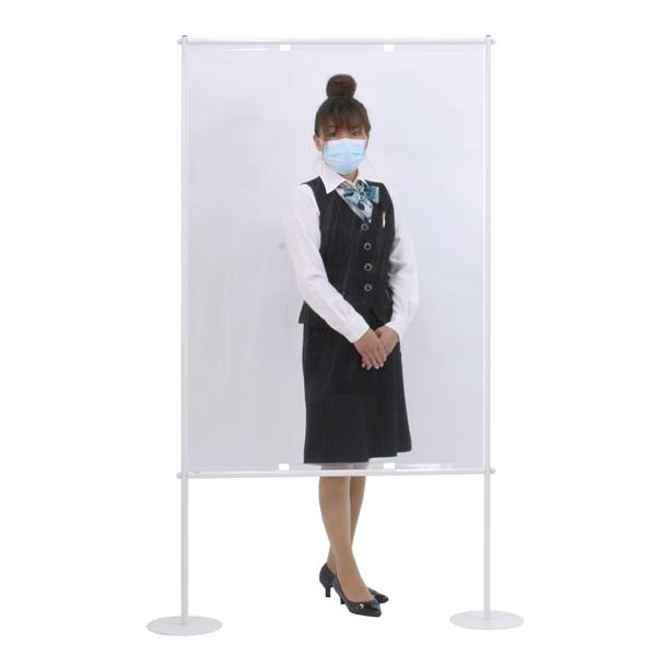 飛沫感染防止シート