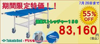 sale TB-1448